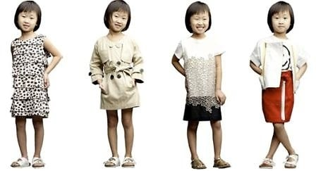 phillip lam for kids