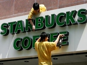 starbucks closing