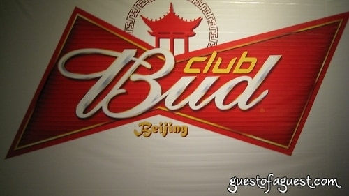 Bud Club. Beijing