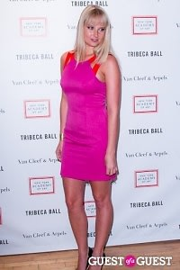 New York Academy Of Art 2012 Tribeca Ball