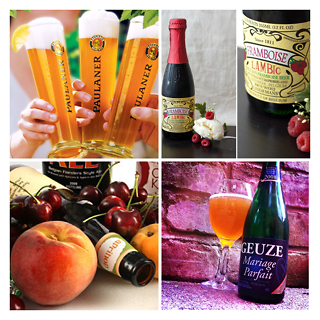 Fruit beers
