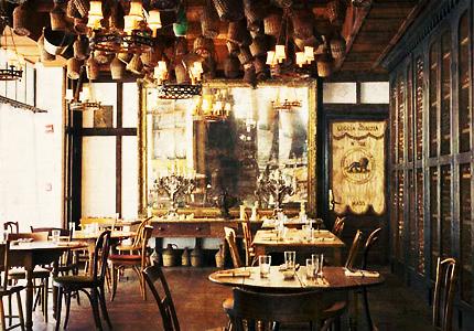 Gemma Restaurant Bowery Hotel