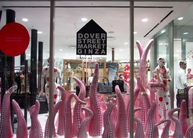 Dover Street Market Tokyo