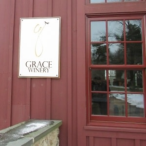 Grace Winery At Sweetwater Farms