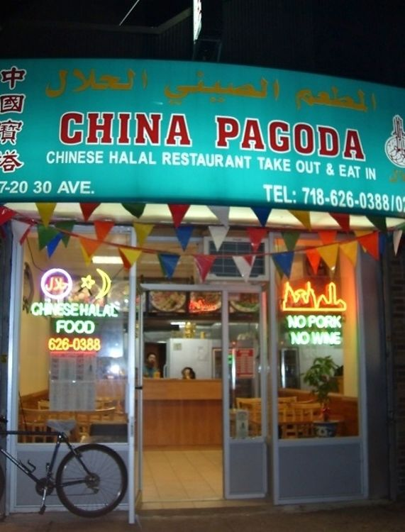 Halal Chinese Food In Chicago