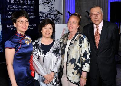 Elegance Changzhou Art Exhibition Reception