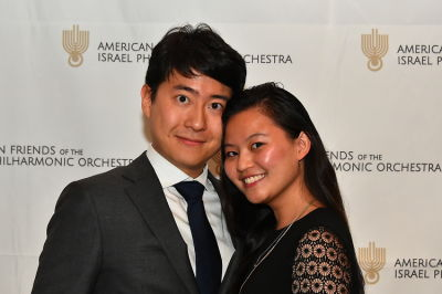 elise pi in Young Patrons Circle Gala - American Friends of the Israel Philharmonic Orchestra
