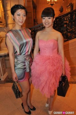 Frick Collection Spring Party
