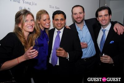 Pre- Armory Show & Asia Week VIP Reception