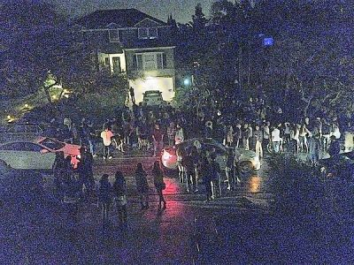 "How Facebook Created & Killed The 500-Person ""Project X"" High School House Party In West L.A. This Weekend"