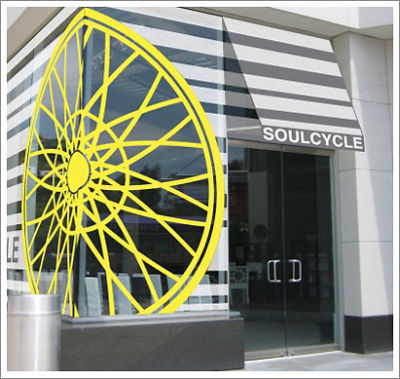 A Plea For A DC Soul Cycle