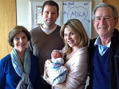Jenna Bush Hager Baby Family Photo