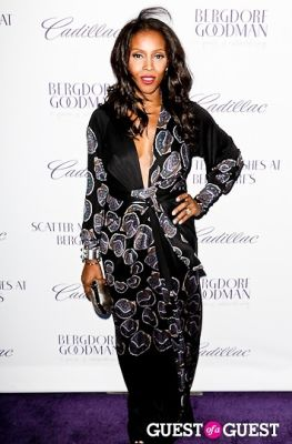 Scatter My Ashes at Bergdorf's Special Screening at the Paris Theater