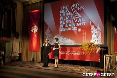 Third Annual New York Chinese Film Festival Gala Dinner