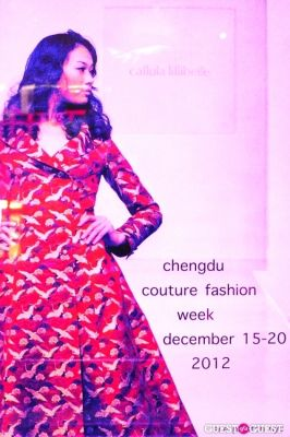 samantha daniell in Melanie Fraser Hart's Callula Lilibelle Fall 2013 Fashion Presentation