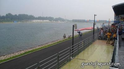 Shunyi Rowing Venue