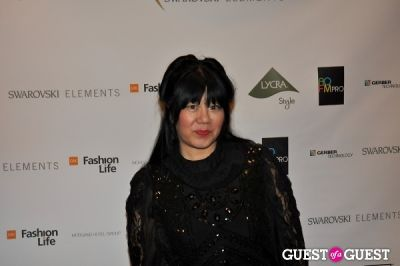 anna sui in WGSN Global Fashion Awards.