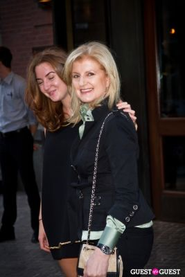 arianna huffington in Screening of The Debt