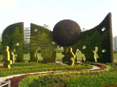 Beijing Olympic Gardens