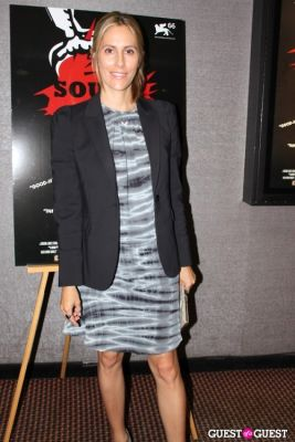 cristiana cuomo in NY Premiere of 'South of the Border'