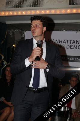 danny corum in Manhattan Young Democrats: Young Gets it Done