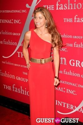dylan lauren in FGI Night of Stars