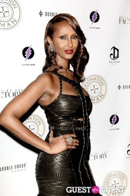 iman in Destination IMAN Website Launch Party