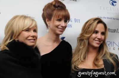 jill zarin in Friends Helping Friends Benefit