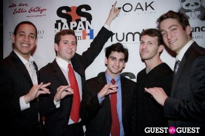 jason greenstone in S.O.S. Japan 1 Oak Fundraiser