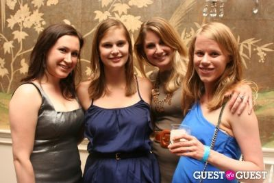 lindsey spencer in Young Professionals in Foreign Policy's 4th Annual State Concert & Fundraiser