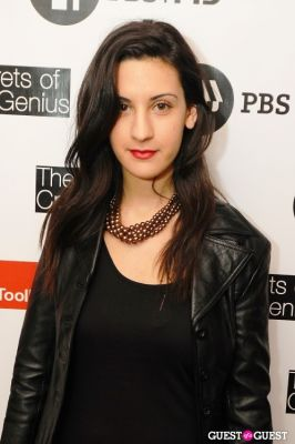 "natalie zfat in Launch Party at Bar Boulud - ""The Artist Toolbox"""