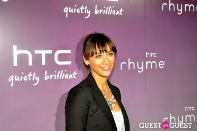 rashida jones in HTC Serves Up NYC Product Launch