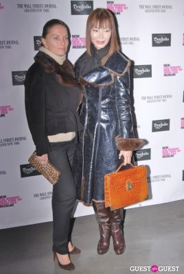 yana balan in New York Next Generation Party