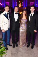 The Frick Collection Young Fellows Ball 2016 Presents PALLADIUM NIGHTS #27