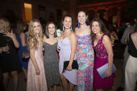 The Met Young Members Party #164
