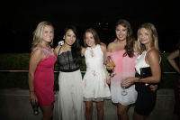 The Met Young Members Party #39