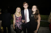 The Met Young Members Party #40