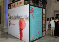 Elegance Changzhou Art Exhibition Reception #19