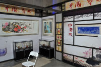 Elegance Changzhou Art Exhibition Reception #20