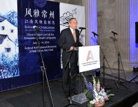 Elegance Changzhou Art Exhibition Reception #74