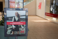 H&M Store Opening at The Shops at Montebello #6