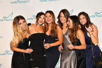 Hark Society's 5th Emerald Tie Gala (Part II)  #39