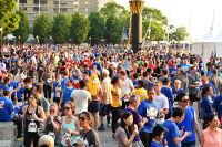 The 2017 American Heart Association Wall Street Run & Heart Walk #238