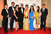 The 16th Annual Outstanding 50 Asian Americans In Business Awards Dinner Gala #138