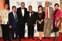 The 16th Annual Outstanding 50 Asian Americans In Business Awards Dinner Gala #163