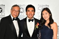 The 16th Annual Outstanding 50 Asian Americans In Business Awards Dinner Gala #175