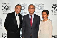The 16th Annual Outstanding 50 Asian Americans In Business Awards Dinner Gala #191