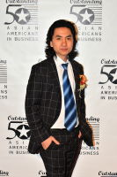 The 16th Annual Outstanding 50 Asian Americans In Business Awards Dinner Gala #216