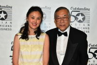 The 16th Annual Outstanding 50 Asian Americans In Business Awards Dinner Gala #225