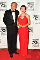 The 16th Annual Outstanding 50 Asian Americans In Business Awards Dinner Gala #242